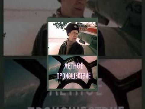 Светлана Колпакова - биография - российские актрисы - Кино