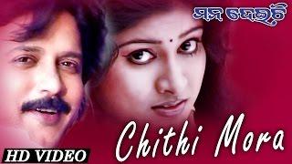 CHITHI MORA Romantic Song Udit Narayan Sidharth TV