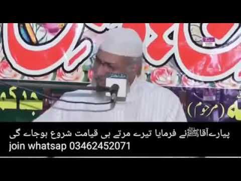 Bayan Umar Faiz Qadri Sahab Marne Ke Baad Qayamat Shuru thumbnail