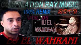 Ouled Hadja Maghnia   Mali Mali  nagafat 2016 remix DJ EL WAHRANI