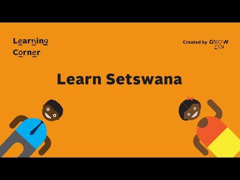 Setswana Basics 1 Lesson 2