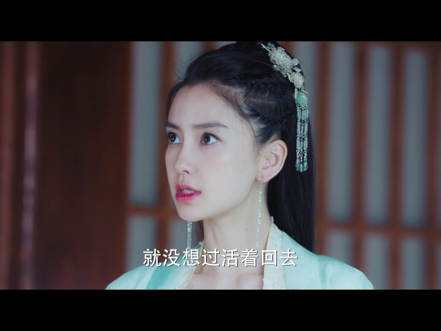 電視劇孤芳不自賞 General and I 第三集 EP03 鍾漢良 Angelababy(楊穎) CROTON MEGAHIT Official