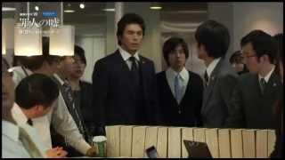 書籍詳細はこちら(角川書店サイトへ)⇒http://www.kadokawa.co.jp/bunk...