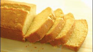 Lemon drizzle cakeEasy moist lemon cake