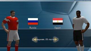 Футбол RUSSIA VS EGYPT Россия против Египет
