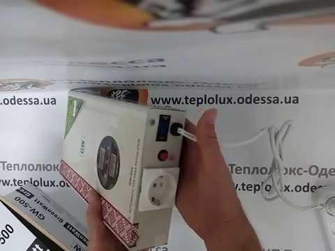 Котёл Сеньор Дюваль Одесса Климат - YouTube