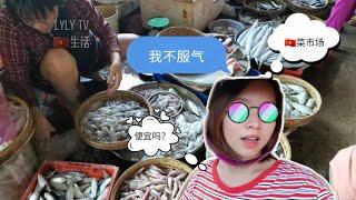 有人说越南物价比中国高,小黎不服气,这次小黎不去超市,到普通菜市场直播给你们看