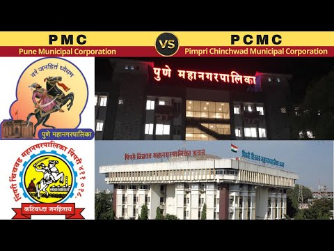 Difference of PMC & PCMC? | PMC Vs PCMC | PMC or PCMC | Pune Development | Real Estate Live 2020