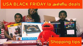 BLACK FRIDAY SHOPPING IN USA| HAUL | MACYS | KOHLS |WALMART|TARGET|MICHELS | SMS tamil vlog