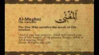 Names of Allah - Al Mughni