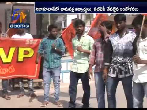 ABVP Activists Huge Protest at TSPSC Office across the state | Gurukul Teachers Notification