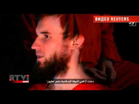 Боевики ИГИЛ объявили