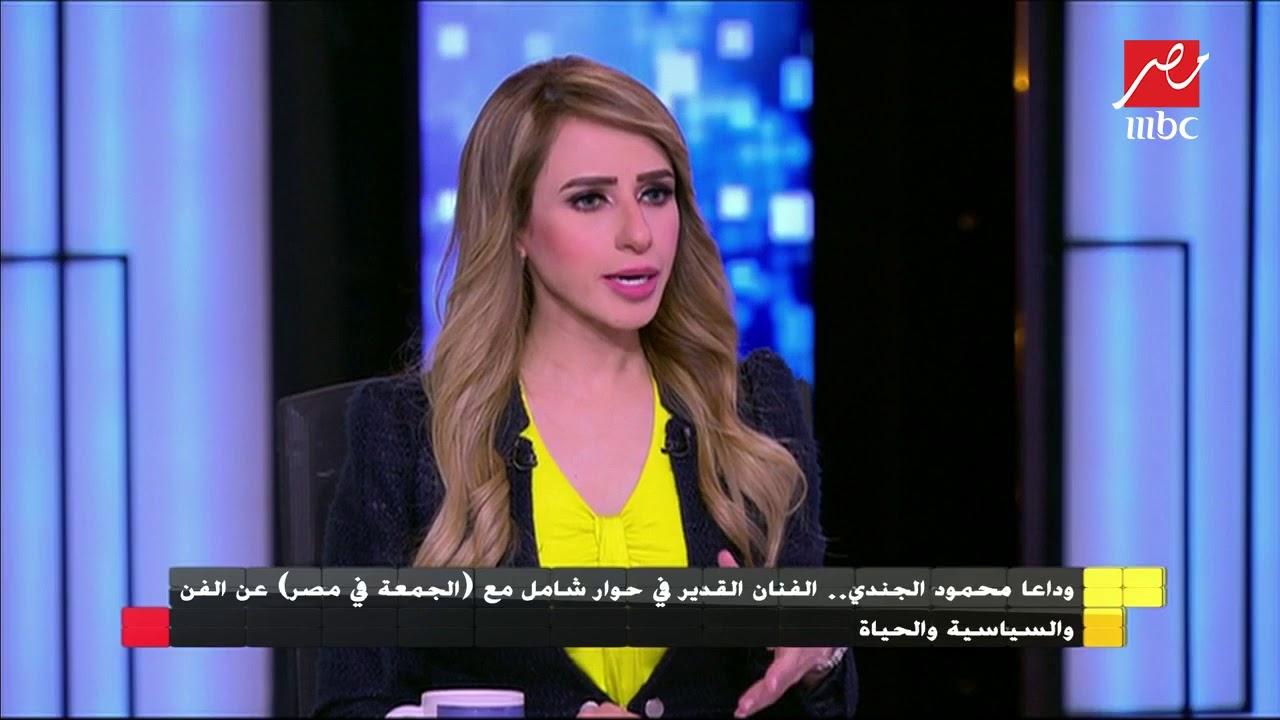 سبب اعتزال الفنان الكبير محمود الجندي.. حوار شامل من قبل وفاة النجم الكبير مع