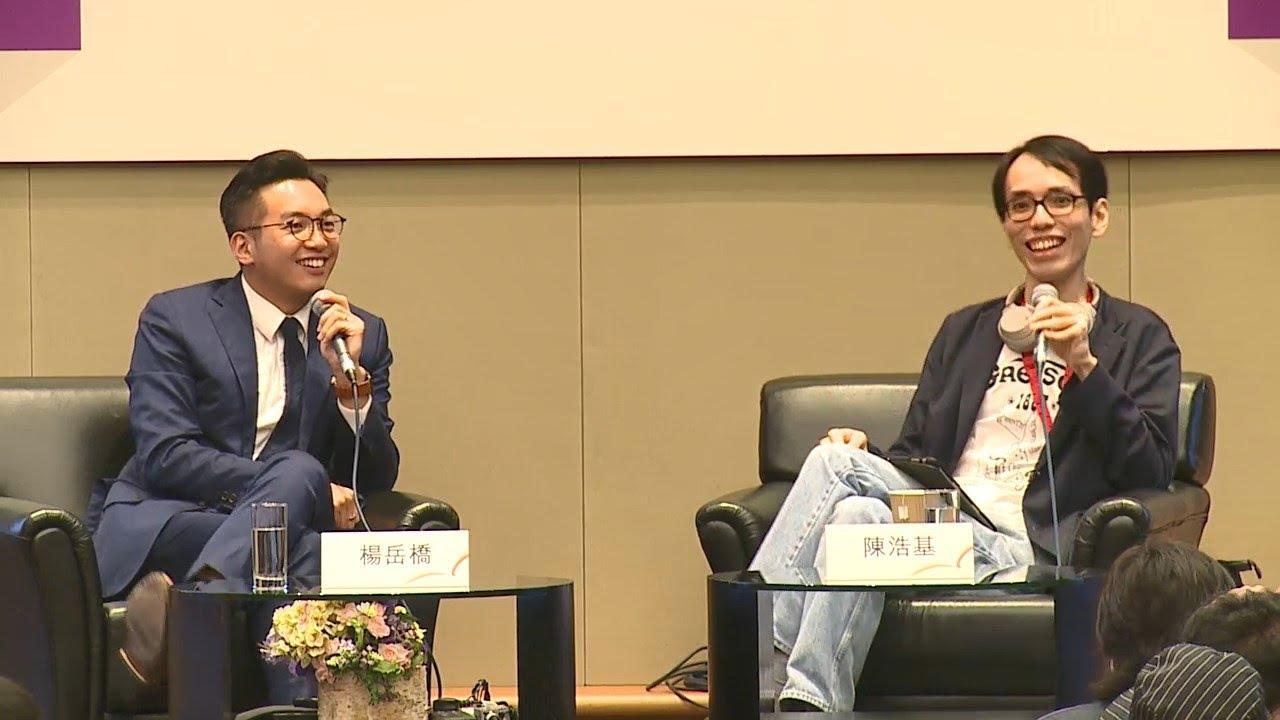 香港書展2019:從《遺忘刑警》看港產推理小說中的城市側寫 - YouTube