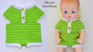 Боди крючком для малыша от 0 до 12 мес. Body crochet for baby / tutorial