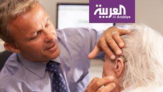 صباح العربية  كيف يتفادى الشباب مشاكل ضعف السمع؟