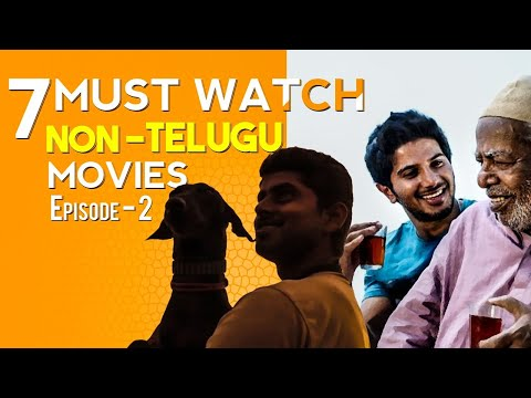 7 Best Non - Telugu Films You Must Watch | Tamil ,Kannada ,Malayalam | Episode 2 | Thyview