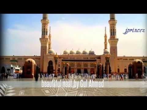 Chirag e Zindagi Ho Ga Firozan By Ahmed ur Rehman