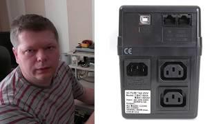 Экспресс-диагностика ИБП на примере UPS Powercom BNT-800AP, замена аккумулятора