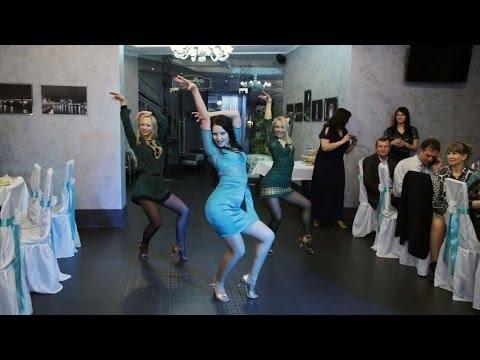 Танец в подарок сестре на свадьбу!!!
