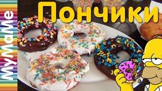 Пончики в глазури как в Симпсонах - рецепт домашних пончиков с двумя видами глазури