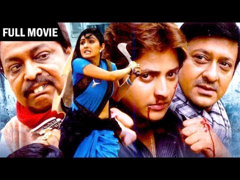 143 I LOVE YOU (2014)    Odia Full Movie    Babushan, Sidhanta, Namita    Babushan Superhit Movie