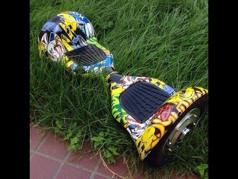 GiroGo.PRO - Гироскутер Smart Way купить Киев Украина - YouTube