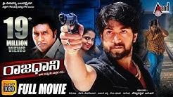 Rajaadaani - ರಾಜಧಾನಿ | Kannada HD Movie | KGF* Rocking* YASH | Sheena | Prakashraj | Arjun Janya