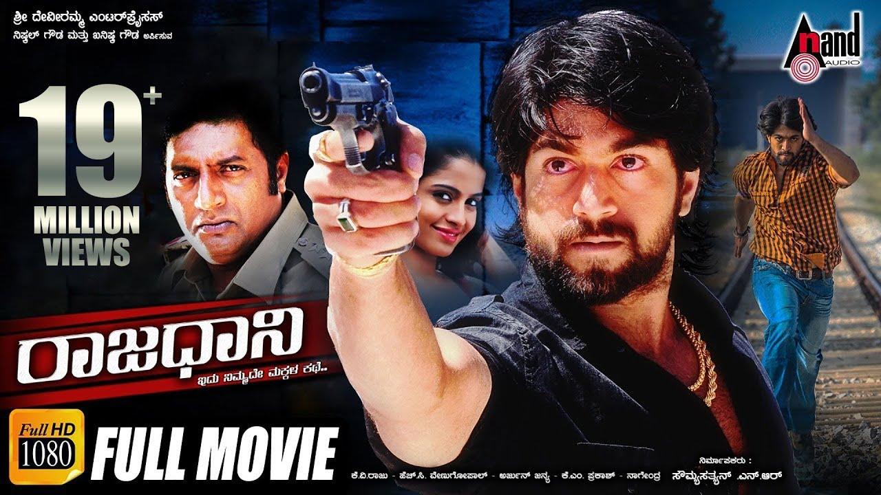 Download Rajaadaani || Kannada HD Movie || Rocky Bhai YASH || Sheena || Prakashraj || Arjun Janya || Kannada