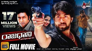 Rajadhani - ರಾಜಧಾನಿ | Kannada Full Film HD | KGF* Yash | Sheena | Prakashraj | Kannada New Movies streaming