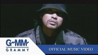 Da Jim Rap Thai  - DAJIM【OFFICIAL MV】