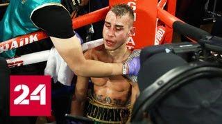 Травмированному боксеру Дадашеву поможет национальная федерация - Россия 24