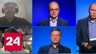 Репутационный удар по России в Сирии остался без ответа - Россия 24