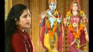 Radhe Radhe Govind Gopal Radhe Dhun By Anuradha Paudwal - Ram Dhuni Shyam Dhuni