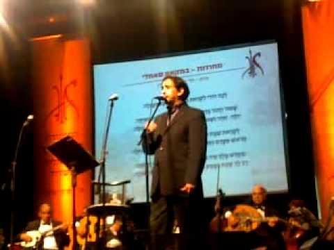 ליאור אלמליח והתזמורת האנדלוסית אשדוד - לכה דודי