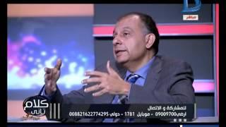 كلام تاني مع رشا نبيل| يفتح ملف الرابحون والخاسرون من قرار زيادة التعريفة الجمركية الجزء الثاني
