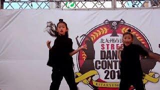 北九州市長杯 STREET DANCE CONTEST 2017 開催 NUK (ヌーク) 北九州市小...
