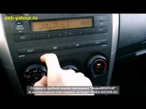 Usb адаптер Yatour для штатной магнитолы Toyota.