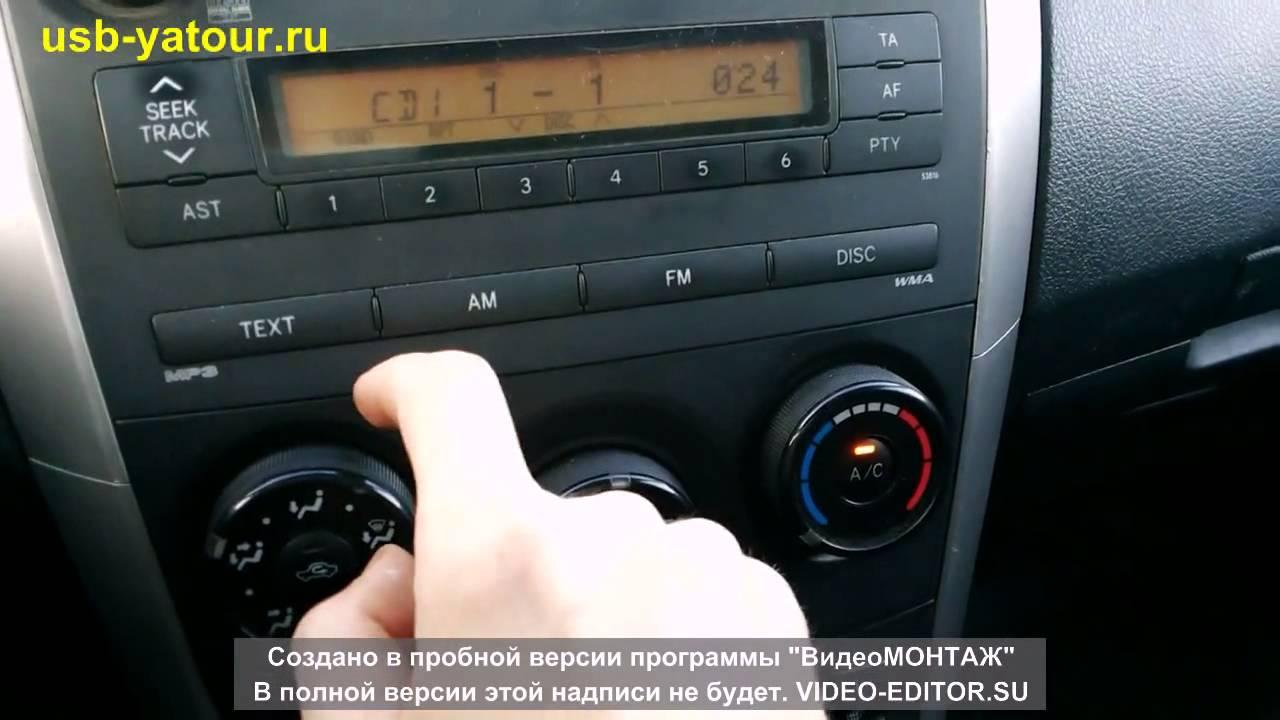 TOYOTA AVENSIS ] Замена передних тормозных колодок и дисков. How .