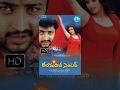 Leela Mahal Center Telugu Full Movie || Aryan Rajesh, Sada || Devi Prasad || SA Raj Kumar