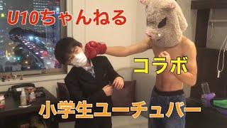 中学受験で大阪に来たU10くんにかつを入れに行ったよ