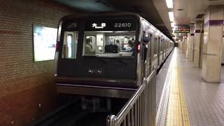谷町線22系 天神橋筋六丁目駅発車