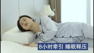 메모리 폼 베개 수면 돕는 경추 베개 보호 성인 거북목…