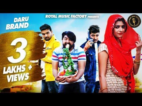 Daaru Brand | AP Rana, Sonika Singh, Lovekesh Sharma | New Haryanvi Songs Haryanavi 2019