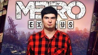 METRO: EXODUS - ОБЗОР. КАК СТРАШНЫЙ СОН