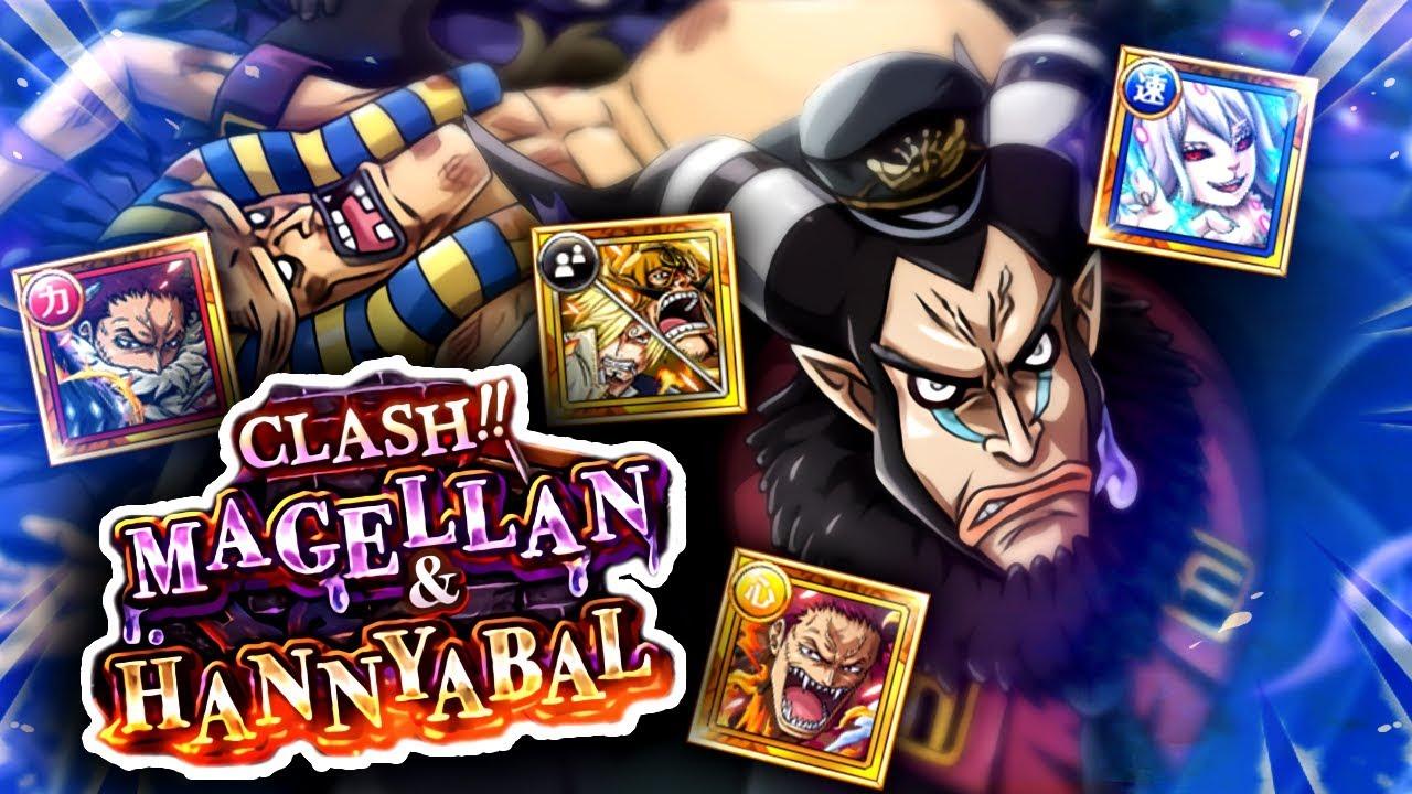 Clash Magellan