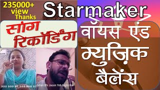 Starmaker song recording settings | Custom setting of voice and music on starmaker