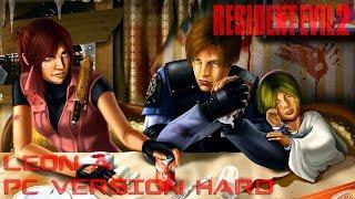 Resident Evil 2 ПК Версия HARD Насколько сложен?