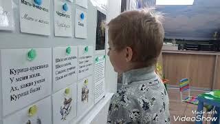 Обучение чтению детей 4-5 лет по методике Зайцева