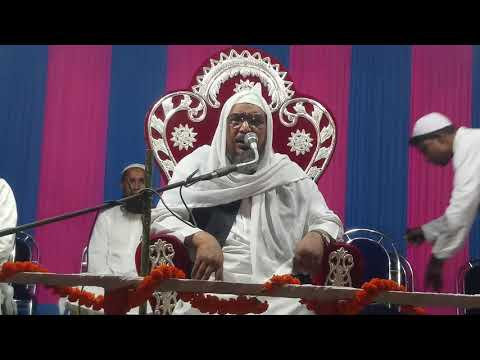 Maulana Moniruzzaman Qasmi Bangla Waz Sarberiya West Bengal 2019